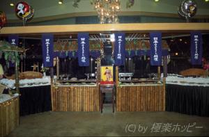 日本料理店@福州外貿酒店