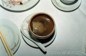 穿山甲の蒸スープ@佛笑楼