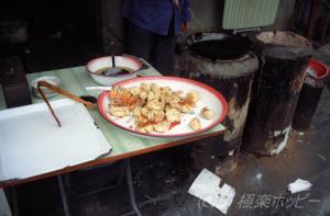 鍋貼@福州食べ歩き