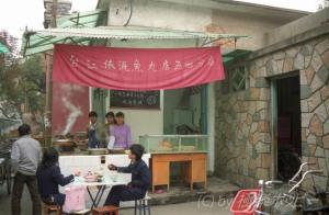 魚丸の屋台@慶城寺市場