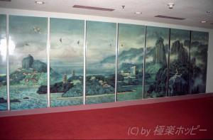 西湖大酒店@福州観光