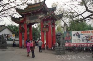 西湖公園@福州観光
