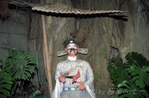 博多どんたく風の男@夢幻仙境神話世界