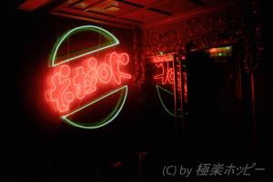 酒吧@福州温泉大厦