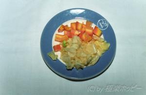 翡翠のスープ@上海新錦江飯店