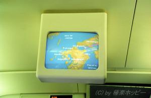 寧波・紹興・杭州ツアー@成田から上海へ