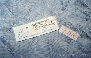 紹興行と渓口観光のチケット