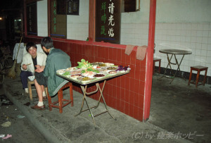 酒菜麺飯@寧波食べ歩き