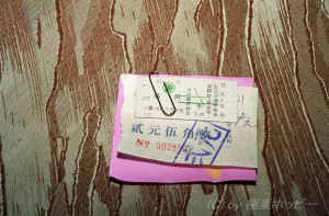 汽車のチケット@紹興から杭州へ