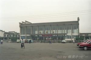 紹興駅@紹興から杭州へ