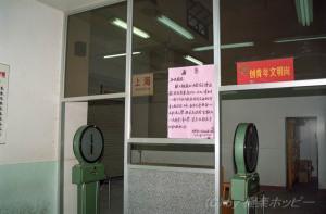 杭州機場@杭州から上海へ