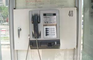 公衆電話@上海ぶらぶら