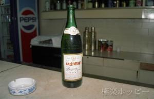 酒吧@北京華僑飯店