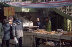 糖炒栗子@北京食べ歩き