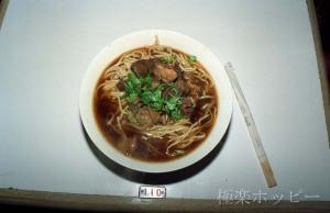 美国加州牛肉麺大王@北京食べ歩き