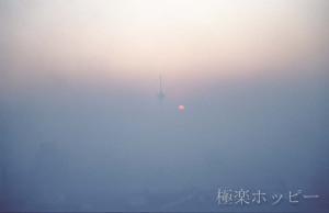 瀋陽の夜明け@瀋陽観光