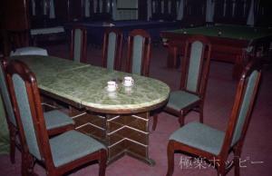 酒吧@遼寧賓館