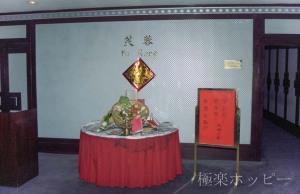 四川料理@大連九州飯店