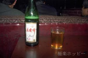 水晶宮@大連人民酒吧