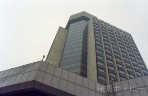国際ホテル@大連ぶらぶら