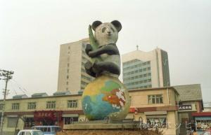 パンダと地球@大連ぶらぶら