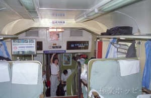 旅游特快@上海から南京へ