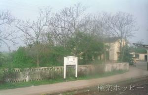 三山駅@上海から南京へ