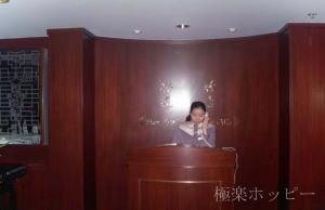 金陵塩水鴨@南京金陵飯店梅園