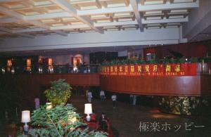 江蘇美食月開幕@南京金陵飯店