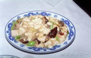 紅焼回魚@上海和平飯店