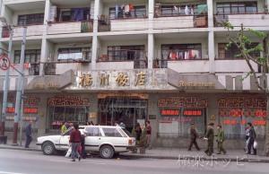 揚州飯店@上海ぶらぶら