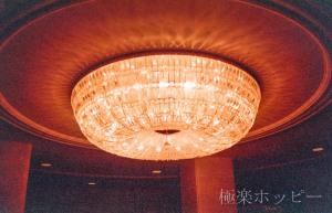 広東料理@上海花園ホテル
