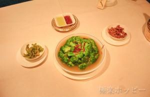 広東料理@上海揚子江大酒店