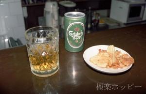 啤酒@上海人民酒吧