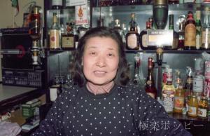 お母さん@桜酒吧