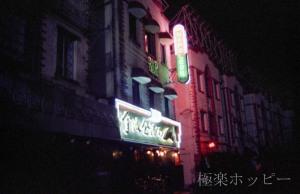 ナポレオンバー@上海人民酒吧