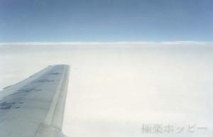 雲の上は青空@上海から厦門へ