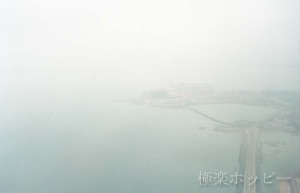 アモイ上空@上海から厦門へ