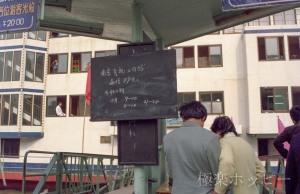 外灘@上海観光