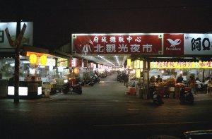 福来鱔魚意麺(小北観光夜市)と汕頭魚丸湯@台南屋台食べ歩き