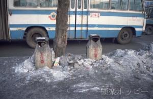 ご当地ゴミ箱@瀋陽ぶらぶら