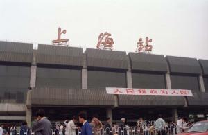 上海駅@上海から南京へ