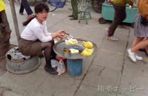 蛋餅@南京一日観光