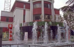 南京飯店@南京ぶらぶら