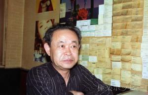 駐在員@上海桜酒吧