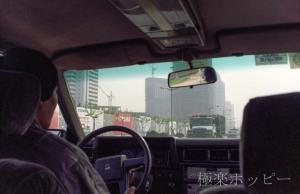 上海着@厦門から上海へ