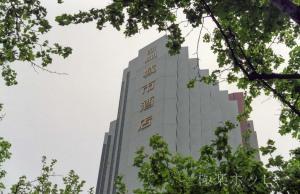 城市酒店@上海観光
