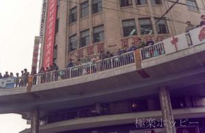 上海市第一百貨店@上海観光