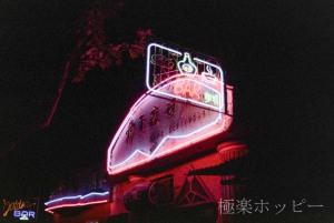 ゴールデンバー@上海人民酒吧
